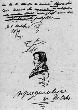 Титульный лист к Евгению Онегину.