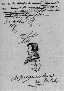 Титульный лист к Евгению Онегину