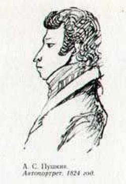 12.Автопортрет, 1824 г