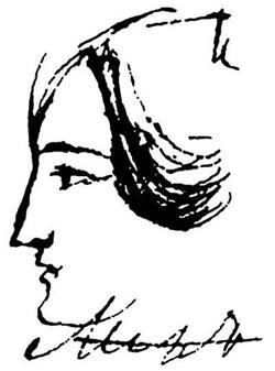 Портрет А.О. Смирновой-Россет, 1826 г.
