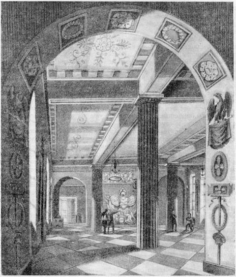 Актовый зал Лицея. Литография П. Бореля (1856 г.)