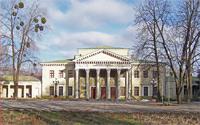 Потёмкинский дворец (Днепропетровск)