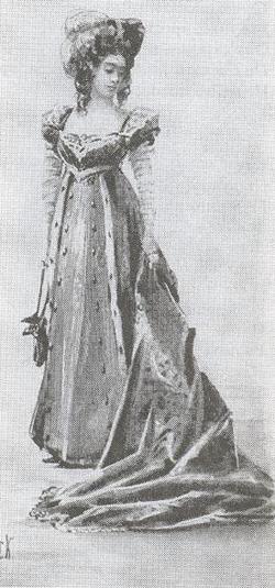 5.Портрет Воронцовой, 1823 г