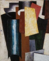 Портрет (Л.С. Попова, 1916)