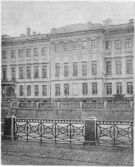 Дом Волконского на Мойке. Последняя квартира Пушкина