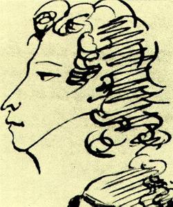 1.Автопортрет, 1823 г