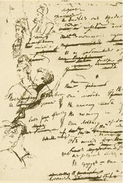 3.Варианты портрета Татьяны, 1823 г