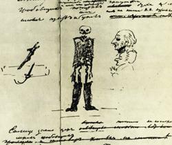 Набросок на рукописи Гробовщика