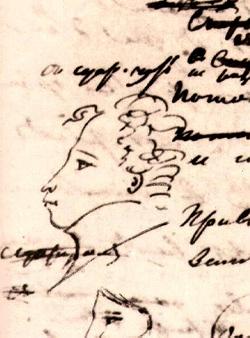 Портрет Е. А. Баратынского, 1824 г.