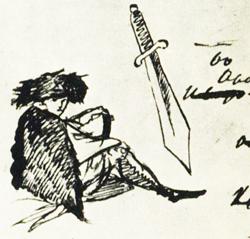 Тазит, 1829 г.