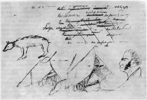 «Цыганы». Рисунок Пушкина на рукописи (1823 г.)