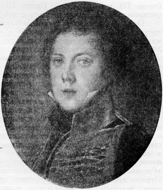 П. Я. Чаадаев. Портрет работы неизвестного художника (1810-е годы)