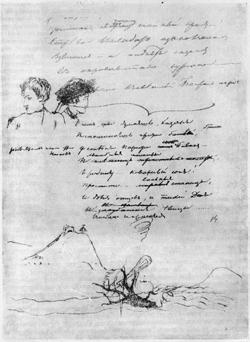 Кавказский пленник. Автограф Пушкина с рисунками