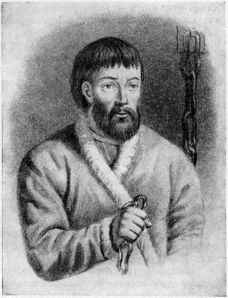 Е. И. Пугачев. Портрет, приложенный Пушкиным к «Истории Пугачевского бунта»