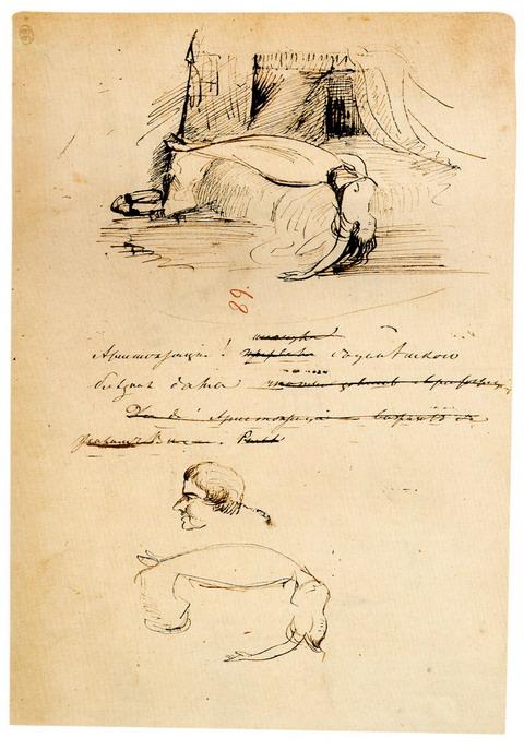 Рисунок Пушкина, являющийся перерисовкой титульной виньетки из первого тома романа les mauvais garcons