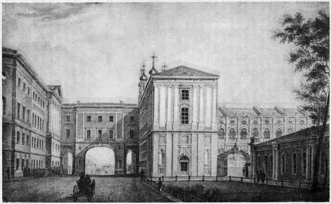 Царскосельский лицей (г. Пушкин). Гравюра Ж. Мойера (1822 г.)