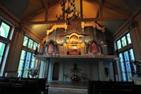 Органный зал Ливадийского Дворца