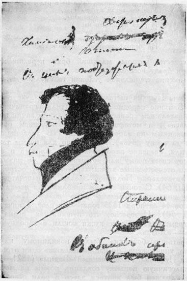 А. С. Пушкин. Автопортрет на рукописи «Евгения Онегина» (1823 г.)