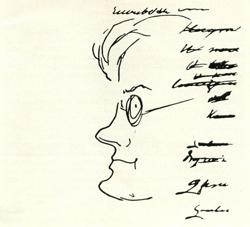 Портрет В. П. Горчакова