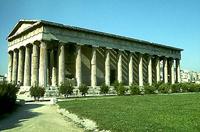Храм Посейдона. Пестум (VI в. до н.э.)