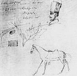 Рисунок с профилем Бейбулата Теймазова, 1829 г.