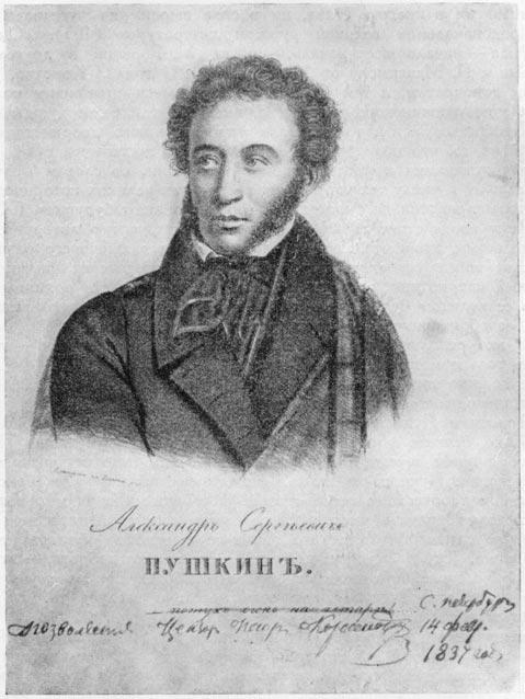 Портрет Пушкина с запрещенными цензурой стихами «Потух огонь на алтаре». Литография А. Клюндера (1837 г.)