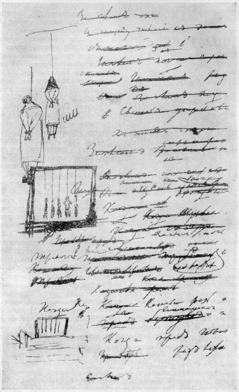 Казнь декабристов. Рисунок Пушкина на рукописи «Полтавы» (1828 г.)
