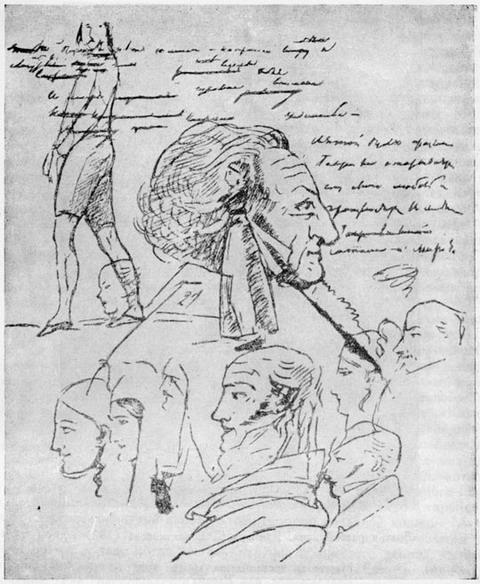 План «Гавриилиады». Автограф Пушкина (1821 г.)